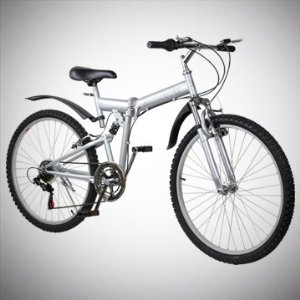 New 26 Folding Mountain Bike Foldable Bicycle 6 SP Speed Shimano, Silver Color