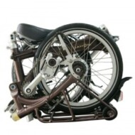 What are Folding Bikes?