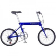 Xootr Swift Folding Bicycle Reviews