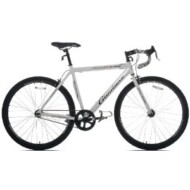Giordano Rapido Single Speed Road Bike Reviews