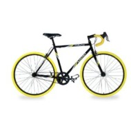 Takara Kabuto Single Speed Road Bike Reviews